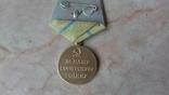 Копия медали, фото №3