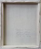 Картина, Щедрий дощик, 25х30 см. Живопис на полотні, фото №7