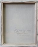 Картина, Над жовтим полем, 25х30 см. Живопис на полотні, фото №8