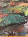 Габда Пейзаж, фото №4