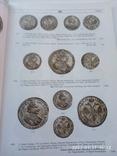 Каталог монет і орденів Росії. Kunker (Аукційний), фото №4
