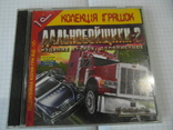 Диск-игра для компютера.№25.цена за 2 шт., фото №2