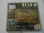 Диск-игра для компютера.№33.цена за 2 шт., фото №3