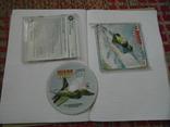 Диск-игра для компютера.№38, фото №4