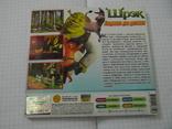 Диск-игра для компютера.№39, фото №3