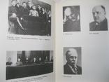 Крушение антисоветского подполья в СССР в 2-х книгах, фото №8
