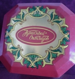 Красный Октябрь железная коробка, фото №5
