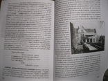 О значении крымских названий, фото №5