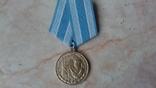 Копия металл., фото №2