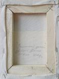 Картина, Золотистий урожай, 15х20 см. Живопис на полотні, фото №5