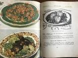 1960 Киев Украинские блюда Рецепты, фото №10