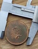 Медаль за заслуги.без ушка, наверное настольная., фото №7