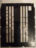Шкала радиоприемника Меридиан-202, фото №3