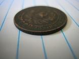 1 копейка 1925 г.,копия,№1, фото №4