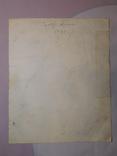 Андреевский спуск. Худ. Скляр А. Бумага, карандаш. Размер 30,5х37,5 см., фото №7
