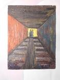 Тунель. Худ. Скляр А. Картон, масло. Размер 30х40 см., фото №2