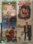 8 дисков с фильмами, фото №4