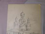 Церковь. Бумага, карандаш. Размер 24х36 см., фото №3