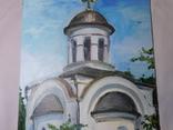 Церковь. Фанера, масло. Размер 28,5х39,5 см., фото №4