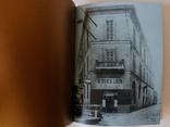 Журнал ресторана Santa Lucia 1929-2014, фото №3