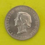 Данія 2 крони, 1958 18 років від народження принцеси Маргрете, фото №3