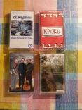10 аудиокасет з релігійною музикою, фото №2