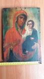 Икона Божьей Матери с Иисусом.( дерево) 1., фото №12