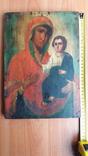 Икона Божьей Матери с Иисусом.( дерево) 1., фото №13