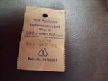 Портфель ГДР, фото №10