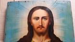 Икона Иисус Христос. ( дерево), фото №4