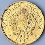 5 песо. 1887. Аргентина (золото 900, вес 8,06 г), фото №5