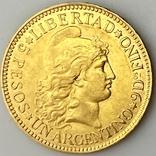 5 песо. 1887. Аргентина (золото 900, вес 8,06 г), фото №12