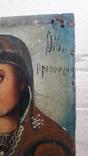 Икона Божьей Матери с Иисусом.( праворучная).2, фото №5