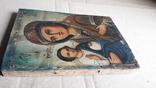 Икона Божьей Матери с Иисусом.( праворучная).2, фото №8