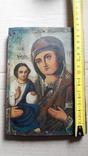 Икона Божьей Матери с Иисусом.( праворучная).2, фото №13