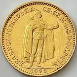 20 крон. 1899. Австро-Венгрия (золото 900, вес 6,77 г), фото №2