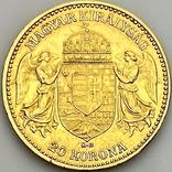 20 крон. 1899. Австро-Венгрия (золото 900, вес 6,77 г), фото №7