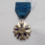 Франция. Орден здравоохранения 1938-1963 г.г. 3 класс., фото №4