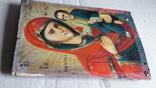 Икона Божьей Матери с Иисусом.( дерево) 3, фото №7