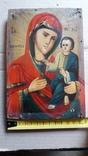 Икона Божьей Матери с Иисусом.( дерево) 3, фото №12