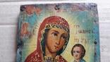 Икона Божьей Матери с Иисусом.( дерево) 4., фото №3