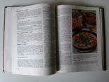 Книга о вкусной и здоровой пище, 1983 г., фото №4