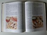 Книга о вкусной и здоровой пище, 1983 г., фото №5
