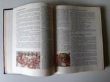 Книга о вкусной и здоровой пище, 1983 г., фото №8