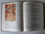 Книга о вкусной и здоровой пище, 1983 г., фото №9