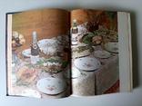 Книга о вкусной и здоровой пище, 1983 г., фото №11