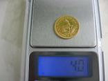 Одна вторая фунта(пол соверена) 1952 год Южная Африка Георг V, фото №4