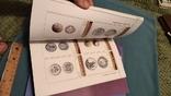 Банкноти і монети України 4 каталога, фото №4