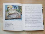 """Поскребышева""""Рыбная кухня""""., фото №9"""