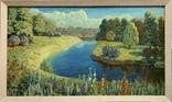 Картина СССР Август 1970 е гг. Матросов Александр Павлович (1931-1989), фото №3